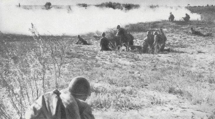 OUTLAST вов на кировоградщене 1941-1945 украина термобелье отличается